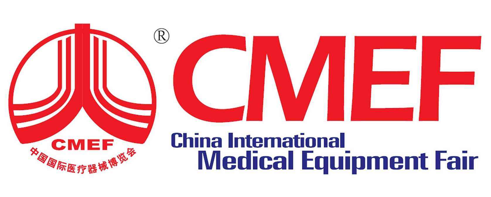 79th CMEF--Henan caremore medical